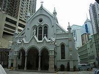 天主教香港教區 - 维基百科,自由的百科全书