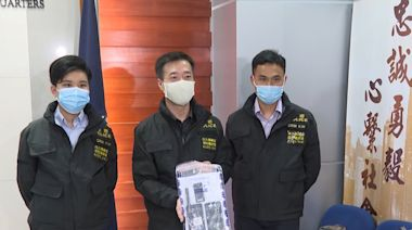 一名男子被捕涉缺席法庭聆訊 一名女子涉協助同時被捕 - RTHK