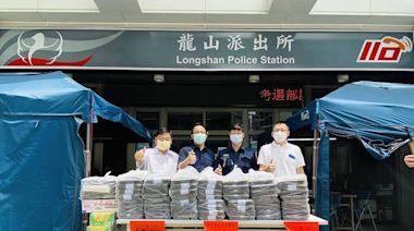 挺第一線警察投入防疫 饗賓餐旅集團全力支援萬華分局