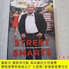 二手書博民逛書店Street罕見Smarts: Adventures on th