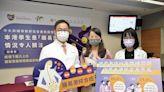 香港逾兩成半學生患腸易激症狀