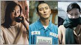 10部「韓國驚悚片」推薦!《迴憶》《聲命線索》結局神逆轉、《哭聲》重口味必看! | 爆米花小姐 | 妞新聞 niusnews
