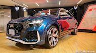 四環旗艦休旅連發!Audi Q7 / RS Q8 正式上市!
