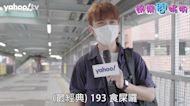 【娛樂問呢啲】第三話:【電視大戰-綜藝節目】TVB 大戰 ViuTV,後生仔女撐邊個?