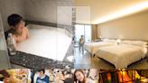 宜蘭羅東住宿|村却國際溫泉酒店 一泊二食 家庭客房住宿心得