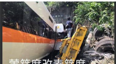 網謠傳太魯閣號罹難人數下修原因 查核中心解答