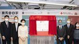 社聯全港首個樂齡科技一站式服務啟動
