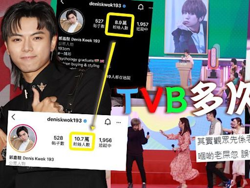 反擊志偉踩ViuTV Ig一日吸逾二萬粉絲 193@ERROR敢言人氣升 獲封娛圈清泉 | 蘋果日報