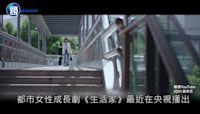【探照鏡】前女友唐嫣挨轟辱華 邱澤甩渣男臭名再翻紅|鏡週刊