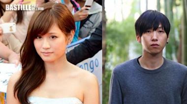 前田敦子離婚三個月 又行桃花運疑同知名設計師同居 | 娛圈事