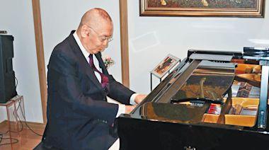 劉詩昆投資3,600萬元開鋼琴學院贈女兒
