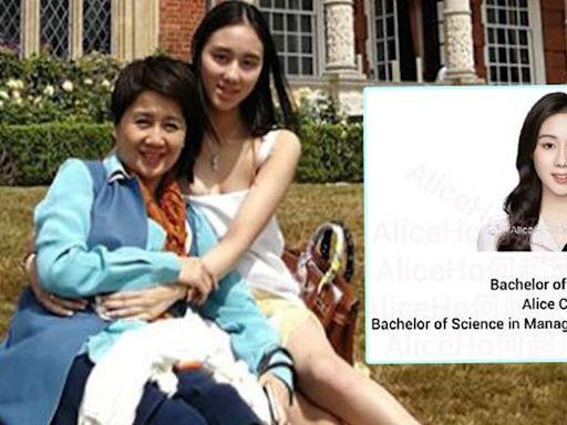 何超欣美國麻省理工雙學位畢業當家族尖子 四太:個個都各有所長 | 蘋果日報