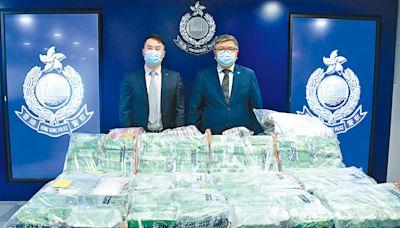 商場吉鋪租作冰毒倉 檢值1.3億貨拘青年