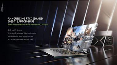 NVIDIA 發表筆電版 GeForce RTX 3050 、 RTX 3050 Ti ,使光線追蹤與 DLSS 全民化 - Cool3c