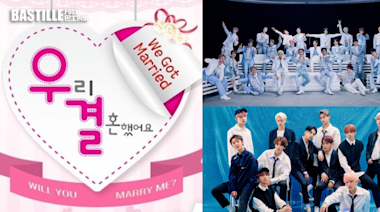 韓網瘋傳《我們結婚了》事隔4年重啓 NCT成大熱出演人選?!   心韓