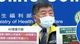 11.7萬劑AZ疫苗施打順序出爐 10大副作用曝光