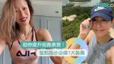 街跑必備7大裝備提升表現|編輯精選跑步耳機、運動手錶、跑步鞋等網購推介 | Cosmopolitan HK