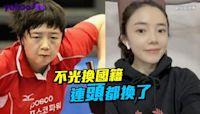 韓國美女奧運選手登熱搜 整形前後照被挖出全網嚇瘋