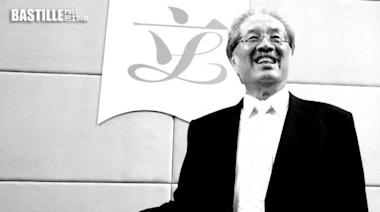 林鄭月娥對黃宜弘辭世表示深切哀悼 | 政事