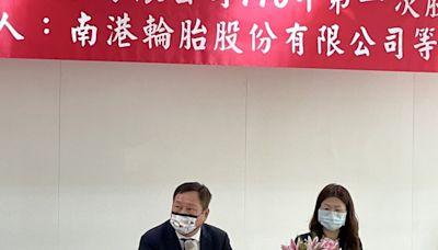泰豐股臨會董事改選翻盤 市場派南港輪胎拿下經營權 - 自由財經