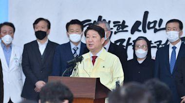 大邱市長自購疫苗遭中央打臉後致歉 韓議員籲徹查「違法交易」