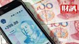 比特幣還沒跌完? 各國政府下重手,美元看升恐讓更多投資人退出幣圈-風傳媒