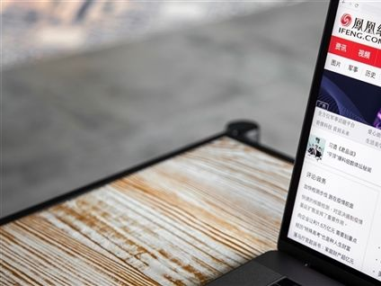鳳凰衛視(02008.HK)終止鳳新科技在中港兩地使用商標經營金融服務