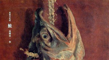 文化專欄》一場事先張揚的鮭魚祭(短篇小說)5-4