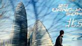 潘石屹賣掉SOHO中國 被批「真跑了」