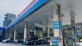 全部漲回去了! 中油宣布明起汽油上漲0.4元