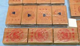 Australian police make record $104m heroin seizure