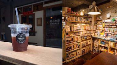 嘉義咖啡廳推薦Top 5,網路爆紅「Bless 淺山房」老三合院最寧靜,這家「文具店」手沖咖啡擄獲老饕的心