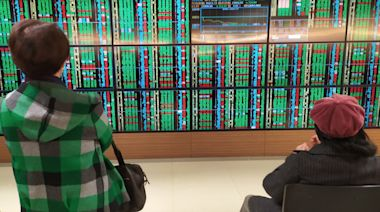 台股爆量翻黑收跌34.79點 三大法人賣超41.14億元