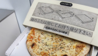 Vending machines serve hot and fresh pizzas 24 hours a day