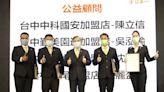 永慶加盟三品牌中台灣店數突破250店、市佔直逼4成