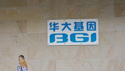 【新冠檢測】華大基因第三季純利跌至少67% 受去年新冠業務收入高基數影響 - 香港經濟日報 - 即時新聞頻道 - 即市財經 - 股市