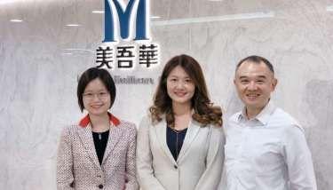 美吾華旗下懷特開發新冠治療方案 規劃申請美國FDA臨床試驗