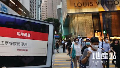 經絡:最新MMI報1.58厘 按月持平 - 香港經濟日報 - 地產站 - 地產新聞 - 按揭情報