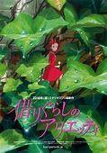 The Secret World of Arrietty   Ghibli Wiki   Fandom