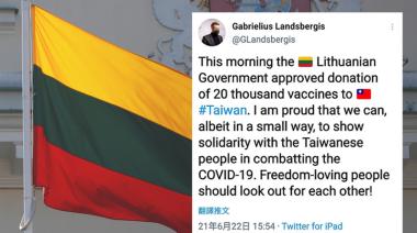 立陶宛疫情比台灣嚴重仍捐疫苗 醫師讚:感動到說不出話