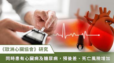 同時被這兩個疾病夾擊「致命性」高!《ESC》:中風、死亡風險高三成   健康   NOWnews今日新聞