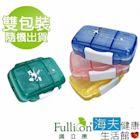 海夫健康生活館 Fullicon 護立康 7格防潮保健盒 四色隨機出貨 雙包裝_DP010