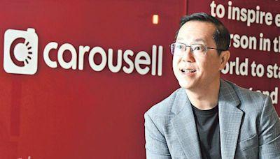 Carousell拓網購平台 添配套服務吸網店加盟 - 20210927 - 報章內容 財經