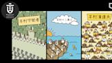 【繪本煽動?】周小龍:慎重考慮全面收購「羊村」版權 湯家驊:透過繪本荼毒兒童,社會不容 | 立場報道 | 立場新聞