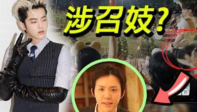 李雲迪涉嫖妓遭北京公安拘留