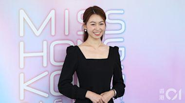 香港小姐2021|160萬抖音網紅不幸落選 爆面試苦況:又冷又餓