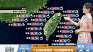 一分鐘報天氣/週日(08/22日) 奧麥斯週日通過宮古島附近 東北部沿岸需留意長浪或瞬間大浪