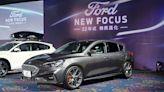 138.8萬,New Ford Focus ST 6MT正式登台,首批配額30量已售罄
