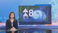 天文台:八號烈風或暴風信號會在下午四時前維持