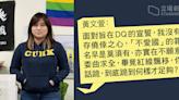 公民黨第一城區議員黃文萱公布已退黨 稱將於宣誓前主動辭職   立場報道   立場新聞